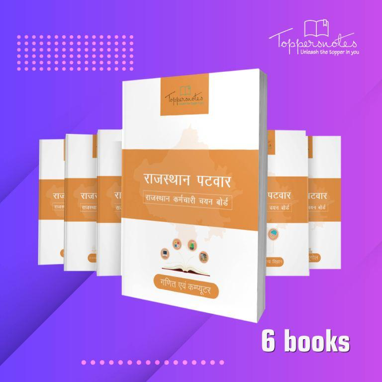 Rajasthan Patwar ToppersNotes Books+Test Series+Current Affairs – Hindi Medium- Latest Edition 2020. Updated Exam date is 10-24 January 2021
